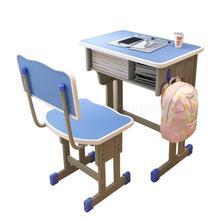 Школьные занятия для коррекции начальной и средней школы, Подъемные столы и стулья, Детская Парта, комбинация