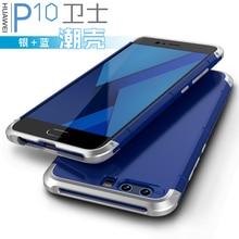 Оригинальный бампер для Huawei P10/P10 плюс Алюминий ультра тонкий металлический каркас + PC задняя крышка Броня границы чехол для Huawei P10 плюс