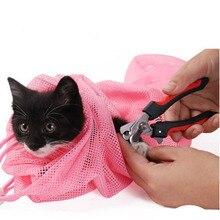 Mesh Cat Bathing Bag Cats Grooming Washing Bags Cat Bath Clean Bag No Scratching Bite Restraint Cat Supplies Nail Cutting YT0015