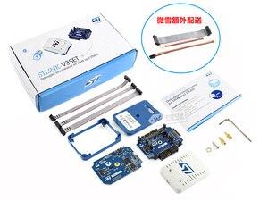 Image 5 - STLINK V3SET, modulare debugger/programmer für STM32/STM8