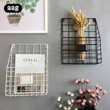 Nordic Metal Magazine Newspaper Storage Basket Wall Hanging Book Iron Rack Holder Wall-Mounted Office Home Decoration
