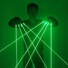 Купить лазерные перчатки на Алиэкспресс