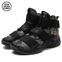 YAYA SSYAR CURRY 2017 New Men S Basketball Shoes Air Jordan Shoes Zapatillas Hombre Deportiva Lebron