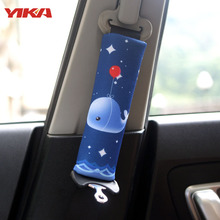 Automobile Safety Belt Pauldron Set Lovely Safety Belt Set Automobile Within Decorate Articles Condoms Cartoon Blue Whale