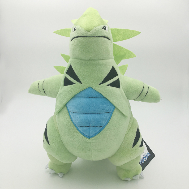 New 2017 Standing Tyranitar Janpanese Anime Plush Toy Doll Anime Stuffed Doll 28cm Great Gift For Kids Free Shipping