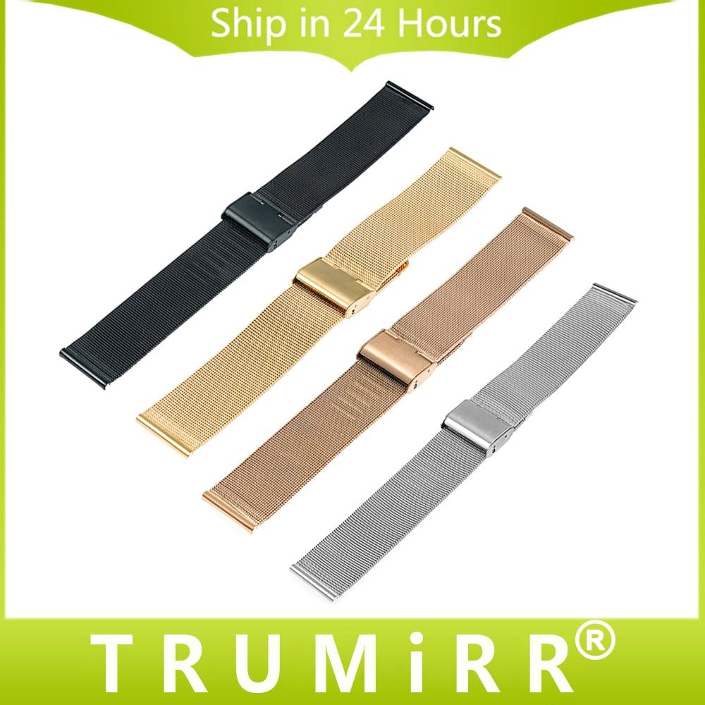 Milanese Cinturino 16mm 18mm 20mm 22mm 24mm Universale In Acciaio Inox Metallo Watch Band Strap Bracciale Black Rose Oro Argento