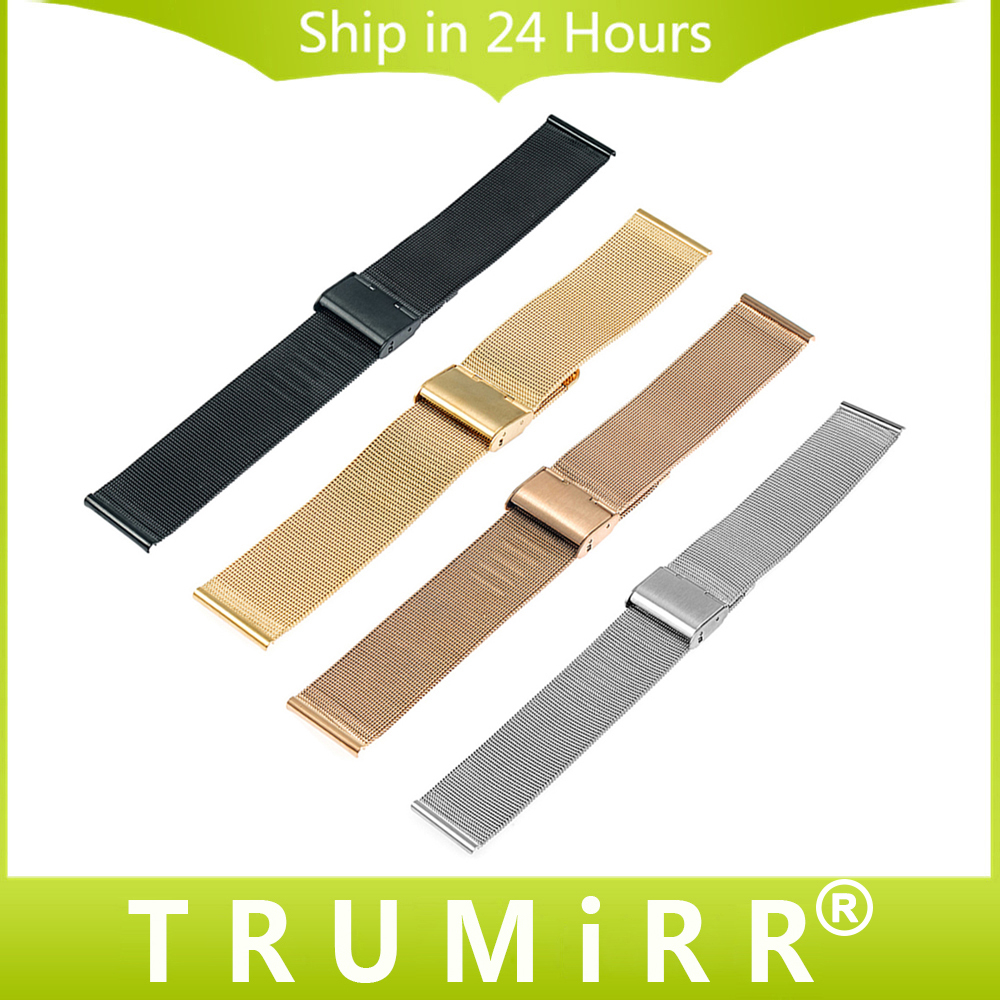 Milanese Watchband 16mm 18mm 20mm 22mm 24mm Universal Stainless Steel Metal Watch Band Strap Bracelet Black Rose Gold Silver watch bands 22mm silver with rose gold solid stainless steel mens metal watch band bracelet strap for ar1648 ar1677 ar0389