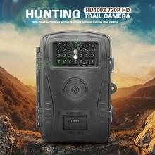 Cámara de la caza 940NM de Infrarrojos 720 P HD Gran Angular de Detección de Movimiento Impermeable Al Aire Libre Cámara del Rastro de la Caza IR flash
