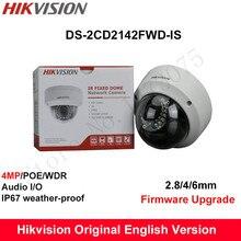 En Stock Hikvision Anglais 4MP Dôme Mini Caméra IP DS-2CD2142FWD-IS 4MP CCTV Caméra 120dB WDR IP Caméra POE Fixe IP67 Audio