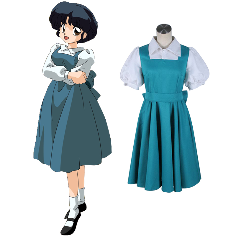 Ranma Outfits