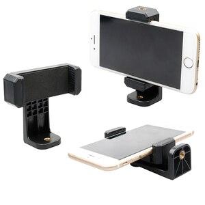 Image 4 - 調整可能な携帯電話クリップホルダーとの gopro チェストベルト/iphone サムスン華為 xiaomi スマートフォン用アウトドアスポーツ