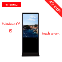 49 inch digital signage player digital kiosk lcd advertising screen mall kiosk windows I5