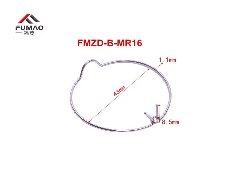 FMZD-B-MR16  (3)