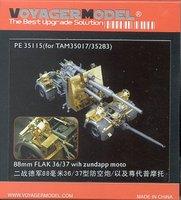 KNL HOBBY Voyager Model PE35115 1/35 88mm FLAK 36/37 wih Zundapp (For TAMIYA 35017/35283)