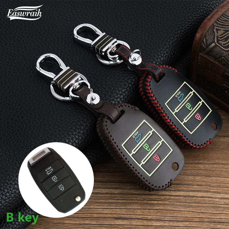 Car Luminous Key Cover Chain For KIA RIO 4 KX Cross K2 K3 K5 Carens Cerato Soul Forte Sportage Optima Sorento Ceed Key Holder jingyuqin silicone flip folding key case for kia sid rio soul sportage ceed sorento cerato k2 k3 k4 k5 key set remote cover