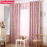 Lovely Cartoon Pink Blackout Curtains For Girls Living Room High Shading Baby Bedroom Children Pink Sheer