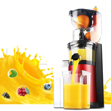 ITOP Household Juices Machine Fruit nutrition slow juicer Fruit Vegetable Tools Multifunctional Vegetable Fruit Squeezer 220V