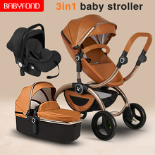 USA free ship ! European luxury 3 in 1 baby stroller high la