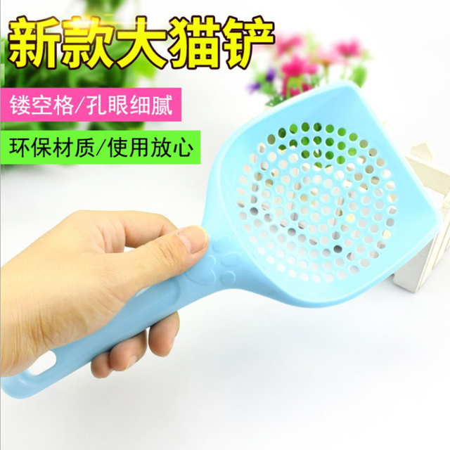 Plastic Cat Litter Shovel Cat Scoop Poop Shovel Waste Tray Pet Cleaning Pooper Scoopers Cat Sand Toilet Cleaning Spoons 1