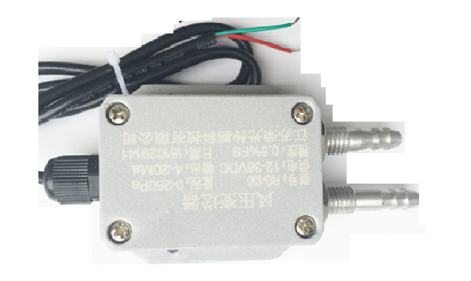 0-200PA Pressure transmitter differential sensor 4-20mA Two-wire current output  fan duct vacuum furnace current voltage output 4 20ma 0 5v wind direction sensor transducer al alloyed