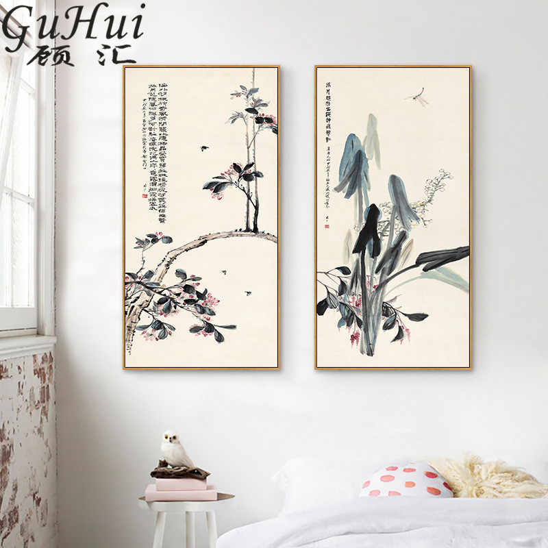 Chinese Ink Plum Blossom Canvas Painting Living Room Tea Hall Chrysanthemum Wall Picture Flowers Posters Peach Blossom Narcissus