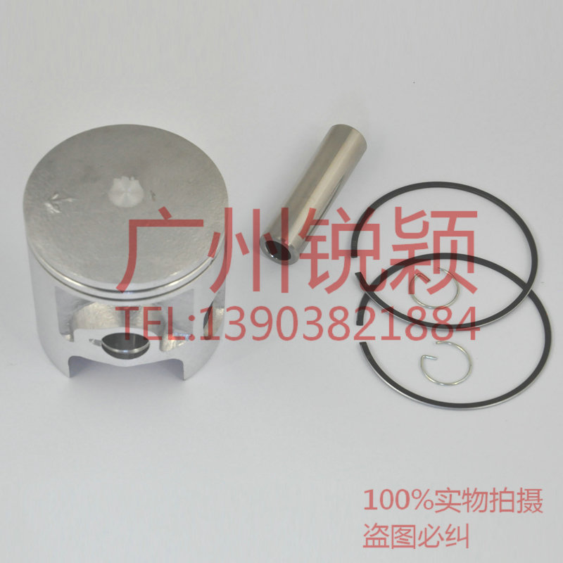Motorcycle Engine Parts Std Cylinder Bore Size 66mm: Motorcycle Piston Kit Set Bore 66mm STD For Yamaha DT175