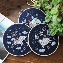 """Милый набор аксессуаров для вышивки в виде животных из мультфильма """"сделай сам"""", серия """"звезда"""", материалы для вышивания, посылка, принадлежности для вышивания"""