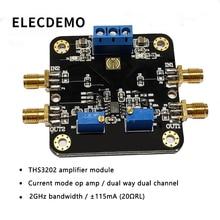 THS3202 Модуль операционного усилителя тока 2 ГГц Полоса пропускания Двойной операционный