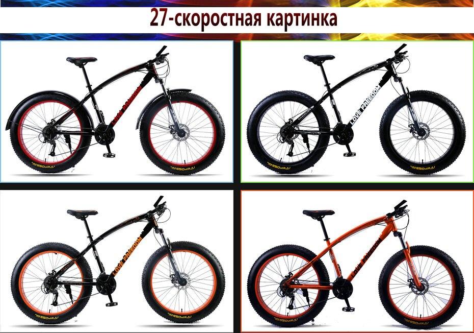Rabatt BigBoz.Biz Dollar Bike 10