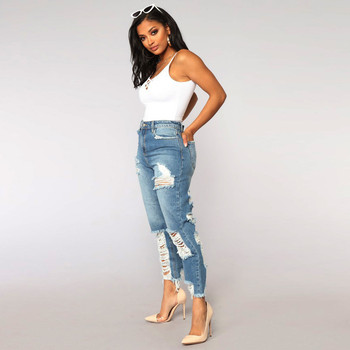 light Blue High Waist Skinny Hole Denim Jeans