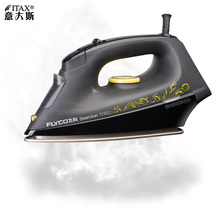 New Household Clothing Electric Iron Steam Ceramic Base Plate Five Adjustment Hand-held Clothes Ironing Machine S-X-3365A