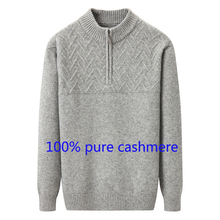 2019 Cashmere Sweater Autumn Winter Men Thick Large Loose Knitted Zipper O-neck