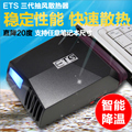 HLS-CB3 Laptop Cooler Intelligient LCD Exhaust Fan Vacuum USB Air Extracting Turbo Radiator for Laptop Free Shipping
