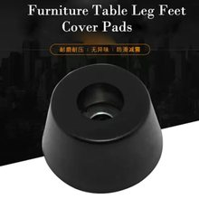 WHISM Durable Black Rubber Feet Chair Floor Protector Non-slip Furniture Feet Table Leg Cover Cabinet Bottom Pads Funiture Legs(China)