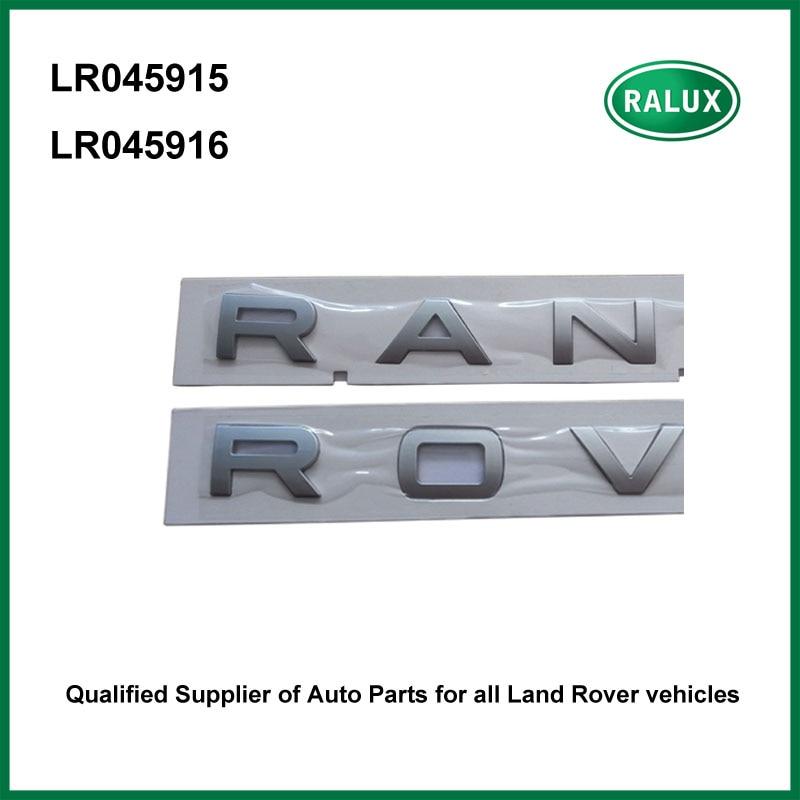 LR045915 LR045916 auto bonnet name plate for LR Range Rover Sport 2014- high quality car brand letter stikers aftermarket parts