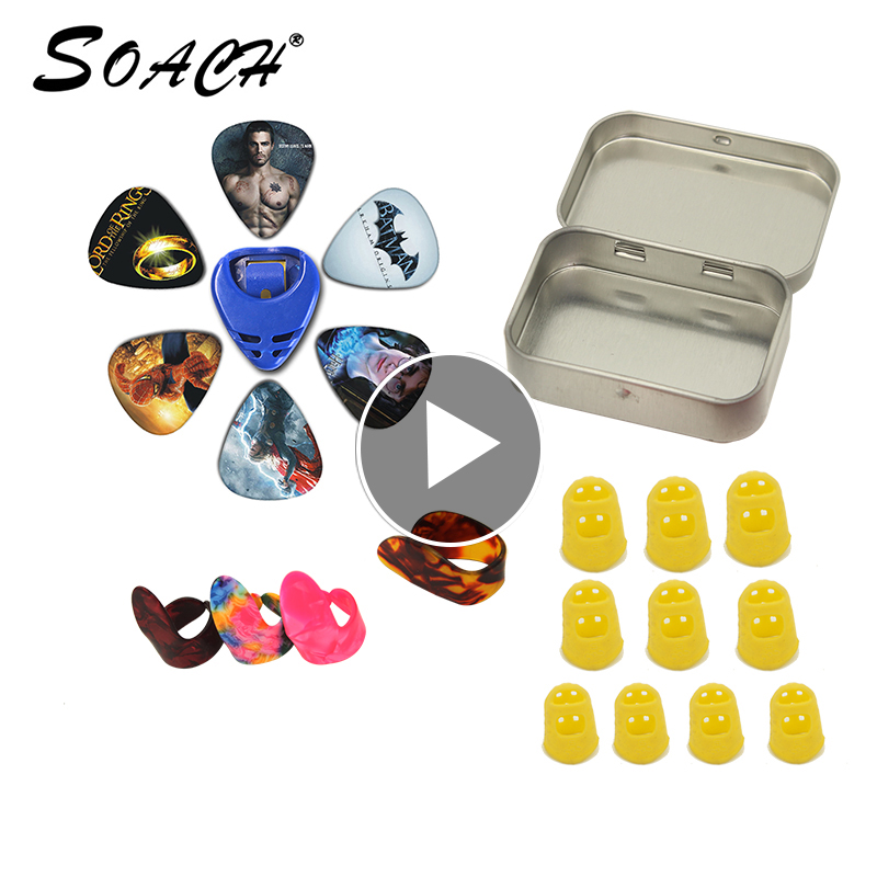 2018 ערכת כלי חדש SOACH סט גיטרה: Celluloid אצבעות, סטי אצבע סיליקון, Tinplate בו, חיוג להגדיר אביזרי חלקי Guitarra
