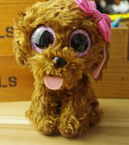 73c5e9ab524 TY BEANIE BOOS BOO S PRINCESS the POODLE DOG GLITTER EYES-in Dolls ...