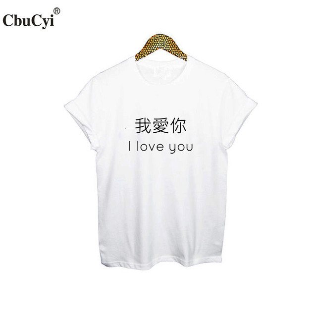 I Love You T Shirt Chinese Character Graphic Tees Women Hipster