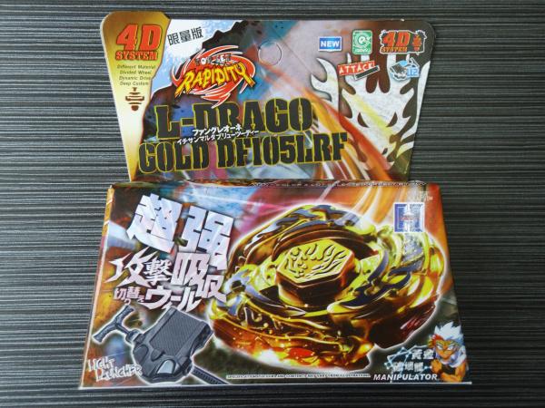 L-DRAGO GOLD Fidget Spinner
