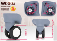 Trolley Case Luggage Wheel Repair Universal Travel Suitcase Parts Accessories Luggage Wheel Replacement Wheels W030G
