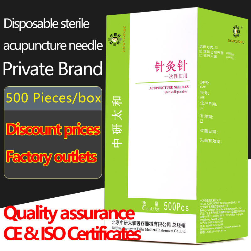 500pcs/box Zhongyan Taihe Acupuncture Needle Disposable Needle beauty massage needle acupuncture needle acupuncture needle needles disposable 200 box acupuncture needle