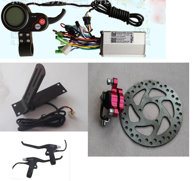 LCD display controller kit,electric scooter motor accessories,DIY electric scooter kit 40km h 4 wheel electric skateboard dual motor remote wireless bluetooth control scooter hoverboard longboard