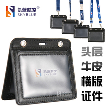 Pilot License Horizontal ID Card Holder, Three Duck Layer, Genuine Leather, Black Boarding Pass Protective Case for Flight Crew