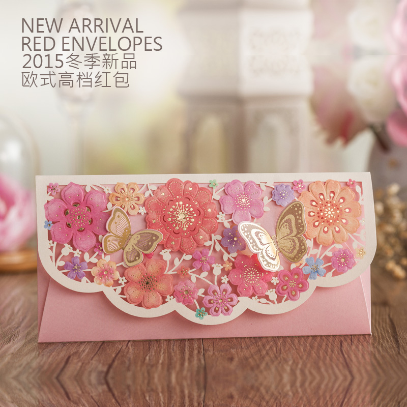 upscale chinese gift envelope wedding or other party gift envelope ...