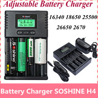 New Arrive Soshine H4 LCD Smart Universal Adjustable Current Charger for 26650 18650 16340 Li ion LiIFePO4 NiMH 1.2V C AA AAA