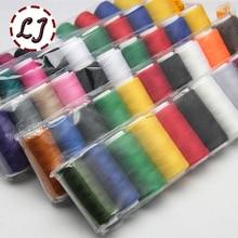 Новое высокое качество 10 шт./упак. 10; смешанные цвета; 200 ярдов нить для вышивки, нить из полиэстера прочного материала швейные нитки для ручной работы