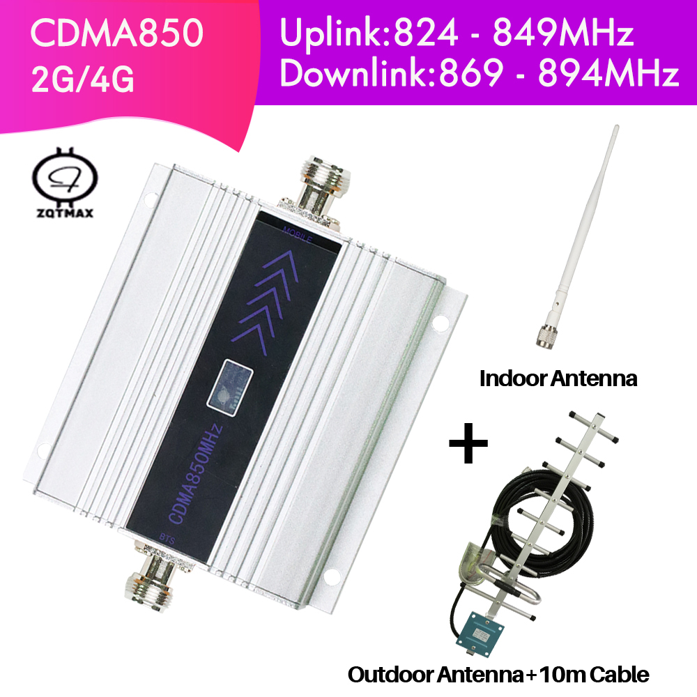CDMA  850mhz Cellular Signal Booster Smart 60dB Gain Cell Phone  Repeater 2g 4g Amplifier Yagi Antenna Set