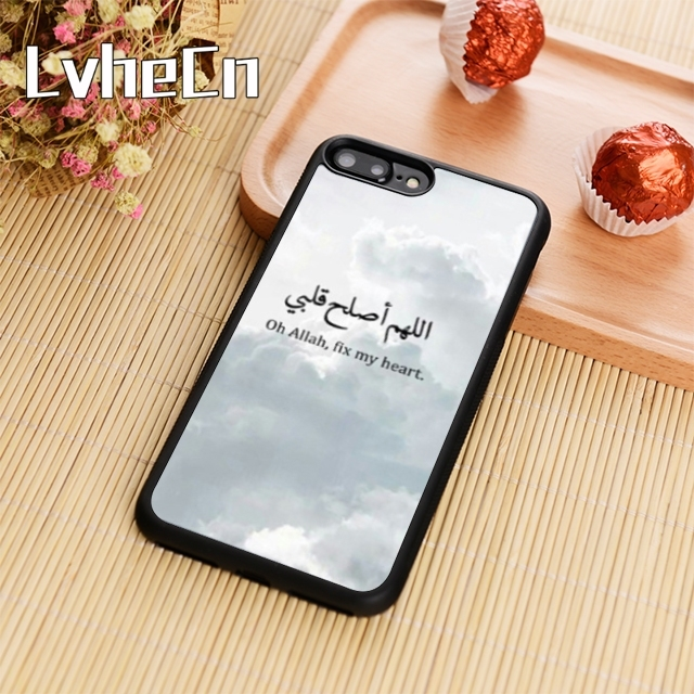 LvheCn Arabic Quran Islamic Quotes Muslim Phone Case Cover For Extraordinary Islamic Galaxy Qoutes
