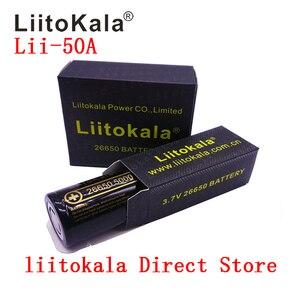 Image 1 - 2020 HK LiitoKala Lii 50A 26650 5000mah 26650 50A ليثيوم أيون 3.7 فولت بطارية قابلة للشحن لمصباح يدوي 20A التعبئة الجديدة