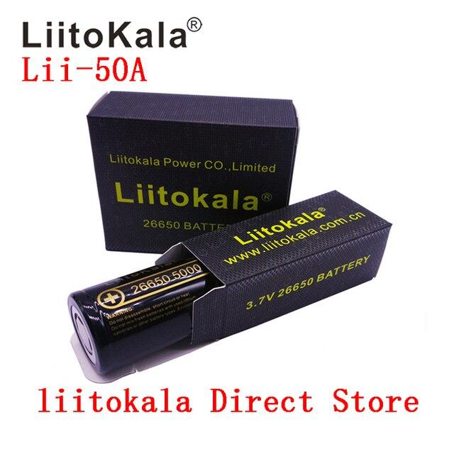 2020 HK LiitoKala Lii 50A 26650 5000mah 26650 50A ليثيوم أيون 3.7 فولت بطارية قابلة للشحن لمصباح يدوي 20A التعبئة الجديدة